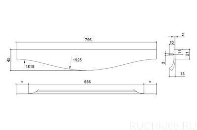 Ручка врезная торцевая 796 мм